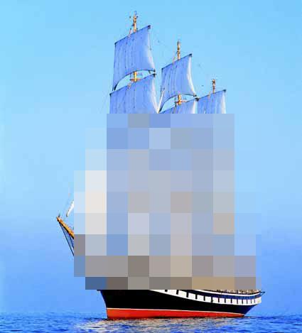 Literal censor ship