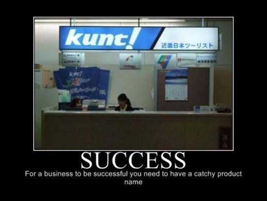 Success / For a business to be successful you need to have a catchy product name